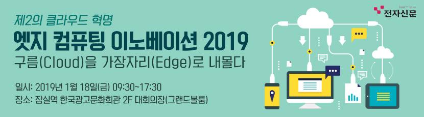 한국광고문화회관